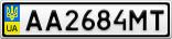 Номерной знак - AA2684MT
