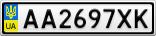 Номерной знак - AA2697XK