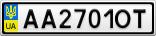 Номерной знак - AA2701OT