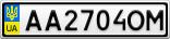Номерной знак - AA2704OM