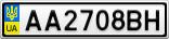 Номерной знак - AA2708BH