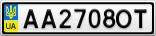 Номерной знак - AA2708OT