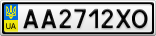 Номерной знак - AA2712XO