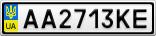 Номерной знак - AA2713KE