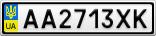 Номерной знак - AA2713XK