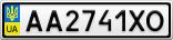 Номерной знак - AA2741XO