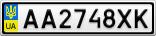 Номерной знак - AA2748XK