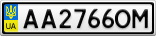 Номерной знак - AA2766OM