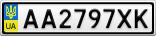 Номерной знак - AA2797XK