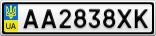 Номерной знак - AA2838XK