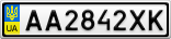 Номерной знак - AA2842XK