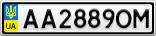Номерной знак - AA2889OM