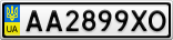 Номерной знак - AA2899XO