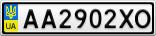 Номерной знак - AA2902XO