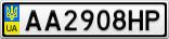 Номерной знак - AA2908HP
