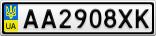 Номерной знак - AA2908XK
