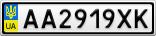Номерной знак - AA2919XK