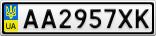 Номерной знак - AA2957XK