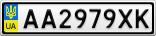 Номерной знак - AA2979XK