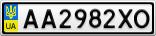 Номерной знак - AA2982XO