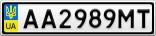 Номерной знак - AA2989MT