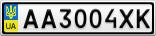 Номерной знак - AA3004XK