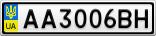 Номерной знак - AA3006BH