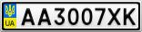 Номерной знак - AA3007XK