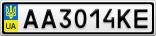 Номерной знак - AA3014KE