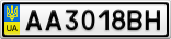 Номерной знак - AA3018BH