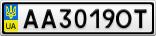 Номерной знак - AA3019OT