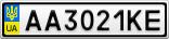 Номерной знак - AA3021KE