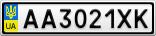 Номерной знак - AA3021XK