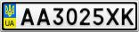 Номерной знак - AA3025XK