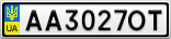 Номерной знак - AA3027OT