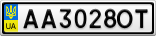 Номерной знак - AA3028OT