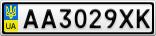 Номерной знак - AA3029XK