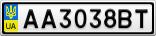 Номерной знак - AA3038BT