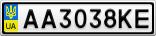 Номерной знак - AA3038KE