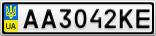 Номерной знак - AA3042KE