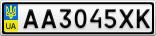 Номерной знак - AA3045XK
