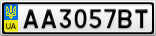 Номерной знак - AA3057BT