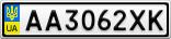 Номерной знак - AA3062XK