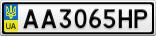 Номерной знак - AA3065HP