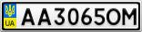 Номерной знак - AA3065OM