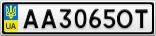 Номерной знак - AA3065OT