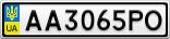 Номерной знак - AA3065PO