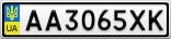 Номерной знак - AA3065XK