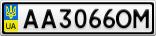 Номерной знак - AA3066OM