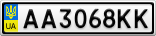 Номерной знак - AA3068KK